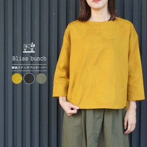 ブリスバンチ bliss bunch 7分丈綿麻ドットステッチプルオーバー ナチュラル 服 ナチュラン レディースファッション 691-330|jeans-yamato