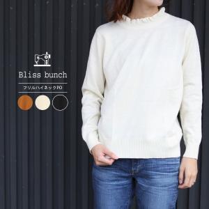 ブリスバンチ bliss bunch ニット フリルハイネックプルーバー ナチュラル 服 ナチュラン レディースファッション 698-202|jeans-yamato