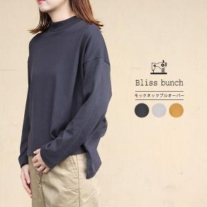 ブリスバンチ bliss bunch プルオーバー モックネックワイド ナチュラル服 ナチュラル レディースファッション おしゃれ 698-310|jeans-yamato