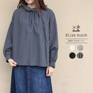 ブリスバンチ bliss bunch シャーリングプルオーバー ナチュラル服 ナチュラル レディースファッション おしゃれ 698-319|jeans-yamato