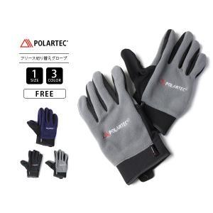 POLARTEC 手袋 グローブ フリース切替 ポーラーテック 手袋 防寒対策 自転車乗り アウトドア 登山 スノーボード 17980100|jeans-yamato