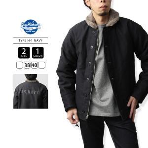 バズリクソンズ デッキジャケット BUZZ RICKSON'S N-1 ジャケット TYPE N-1 NAVY NAVY DEPARTMENT BR12030|jeans-yamato