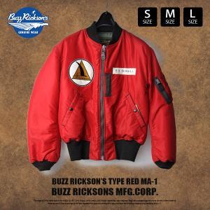バズリクソンズ MA1 MA-1 ジャケット BUZZ RICKSON'S ジャケット アウター メンズ コートミリタリー TYPE RED MA-1 BR13905|jeans-yamato