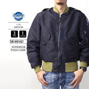 バズリクソンズ L-2A ミリタリージャケット BUZZ RICKSON'S ジャケット アウター SUPERIOR TOGS CORP GREEN RIB BR14130|jeans-yamato