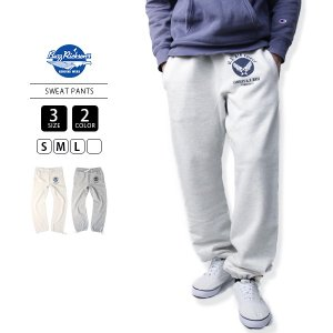 バズリクソンズ スウェットパンツ BUZZ RICKSON'S ボトムス U.S AIR FORCE BR40973|jeans-yamato