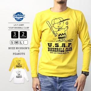 バズリクソンズ Tシャツ 長袖 BUZZ RICKSON'S Tシャツ 長袖 ロンT PEANUTS L/S T-SHIRT USAF BASEBALL CLUB BR68357|jeans-yamato