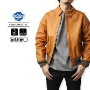バズリクソンズ レザージャケット BUZZ RICKSON'S レザージャケット 最高級本革 A-2 ORDER NO.AC18091 BR80411|jeans-yamato
