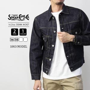 シュガーケーン デニムジャケット SUGAR CANE ジャケット アウター 14.25oz. DENIM JACKET 1953 MODEL 東洋エンタープライズ SC11953A|jeans-yamato
