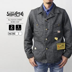 シュガーケーン コート SUGAR CANE ジャケット アウター 9oz. BLACK COVERT WORK COAT 東洋エンタープライズ SC14373|jeans-yamato