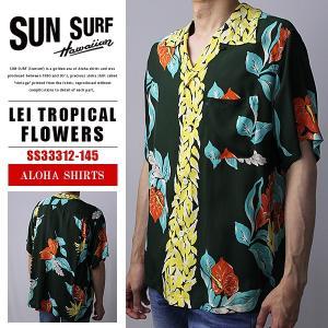 サンサーフ アロハシャツ SUN SURF サンサーフ アロハシャツ メンズ 半袖シャツ S/S ALOHA LEI TROPICAL FLOWERS SS33312-145|jeans-yamato