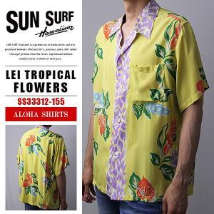 サンサーフ アロハシャツ SUN SURF サンサーフ アロハシャツ メンズ 半袖シャツ S/S ALOHA LEI TROPICAL FLOWERS SS33312-155|jeans-yamato