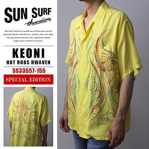 サンサーフ アロハシャツ SUN SURF サンサーフ アロハシャツ スペシャルエディション メンズ 半袖シャツ S/S KEONI HOT RODS HWAVEN SS33557-155|jeans-yamato