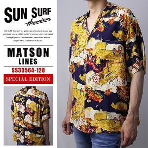 サンサーフ アロハシャツ SUN SURF サンサーフ アロハシャツ スペシャルエディション メンズ 半袖シャツ S/S ALOHA SPECIAL EDITION MATSON LINES SS33564-128|jeans-yamato