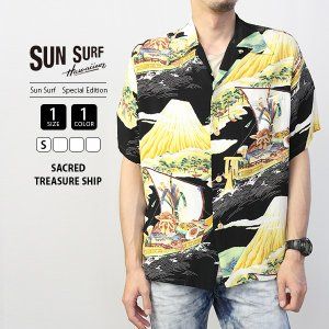 SUN SURF サンサーフ アロハシャツ 半袖 SUN SURF SPECIAL EDITION SACRED TREASURE SHIP SS34175|jeans-yamato