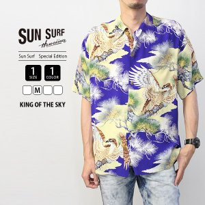 SUN SURF サンサーフ アロハシャツ 半袖 SUN SURF SPECIAL EDITION KING OF THE SKY SS34176|jeans-yamato