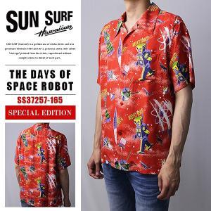 サンサーフ アロハシャツ SUN SURF サンサーフ アロハシャツ スペシャルエディション メンズ 半袖シャツ S/S THE DAYS OF SPACE ROBOT SS37257-165|jeans-yamato