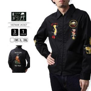 テーラー東洋 ジャケット TAILOR TOYO VIETNAM JACKET 虎 Tiger 刺繍 東洋エンタープライズ TT13673|jeans-yamato
