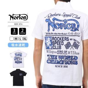 ノートン ポロシャツ NORTON ポロシャツ 服 吸水速乾MAXポロ バイカー イギリス 192N1200|jeans-yamato