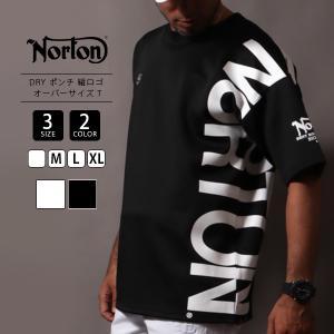 NORTON ノートン メンズ Tシャツ DRY ポンチ 縦ロゴ トップス 212N1020 jeans-yamato