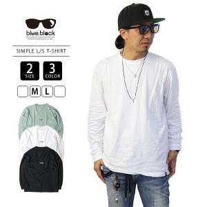 ネコポス対応 blue.black Tシャツ ブルーブラック Tシャツ BB L/S T-SHIRT メンズ 長袖 シンプル バス釣り フィッシング BBL003|jeans-yamato
