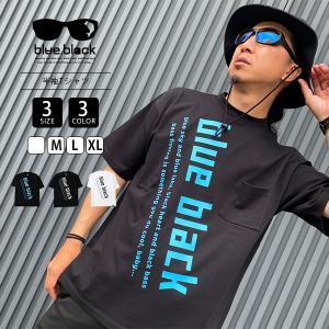 blue.black Tシャツ ブルーブラック Tシャツ DIAGONAL S/S T-SHIRT メンズ 半袖 プリント バス釣り フィッシング アウトドア BBT-013|jeans-yamato