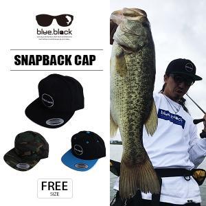 blue.black キャップ 帽子 ブルーブラック キャップ 帽子 ブラックバス バス釣り バスフィッシング アウトドア スナップキャップ ebc-001|jeans-yamato