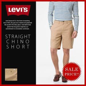 リーバイス Levi's シャンブレー チノ ショート パンツ ストレート ナチュラル ベージュ ジーンズ デニム ショートパンツ 21181-0017|jeans-yamato