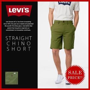 リーバイス Levi's シャンブレー チノ ショート パンツ ストレート グリーン カーキ ジーンズ デニム ショートパンツ 21181-0018|jeans-yamato