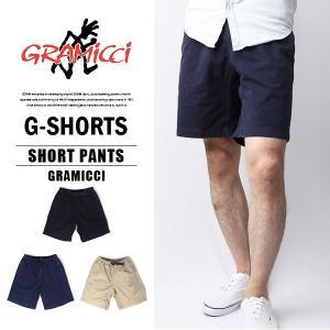 GRAMICCI グラミチ メンズ ショーツ ショートパンツ ハーフパンツ ゆったりシルエット 定番 無地 ウエストゴム 8117-56J|jeans-yamato
