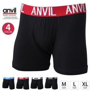 ネコポス対応 anvil アンヴィル アンビル メンズ ボクサーパンツ アンダーウェア 下着 ロゴ  ANV-531|jeans-yamato