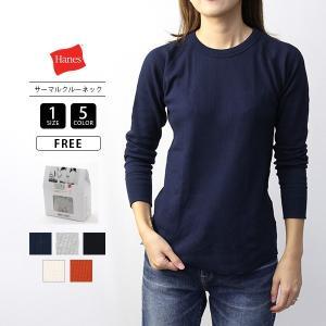 hanes Tシャツ レディース ヘインズ サーマルクルーネックTシャツ HW4-Q501|jeans-yamato