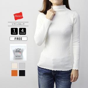 hanes Tシャツ レディース ヘインズ リブハイネックTシャツ HW4-Q521 jeans-yamato