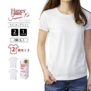 hanes Tシャツ レディース ヘインズ ジャパンフィット クルーネック Tシャツ 2枚 HW5310 jeans-yamato
