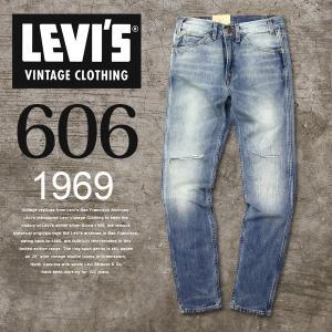 裾直し無料 リーバイス ジーンズ LEVI'S VINTAGE CLOTHING リーバイス ビンテージ クロージング 1969 606 Jeans スリム フィット 14oz LEG32 Levi's 30605-0057|jeans-yamato