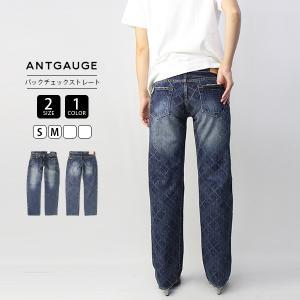 ANTGAUGE アントゲージ 5Pパックチェックストレート レディース ジーンズ デニムパンツ GC165|jeans-yamato