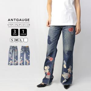 ANTGAUGE アントゲージ リペアフレアージーンズ レディース ジーンズ デニムパンツ GC453|jeans-yamato