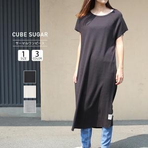キューブシュガー ワンピース CUBE SUGAR サーマルラグランワンピース レディース 19014130|jeans-yamato
