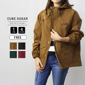 キューブシュガー アウター CUBE SUGAR アウター マウンテンパーカー ナチュラル系 服 19043054|jeans-yamato
