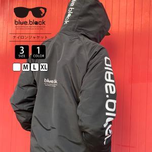 blue.black ナイロンジャケット ブルーブラック マウンテンジャケット マウンテンパーカー メンズ プリント バス釣り フィッシング アウトドア BBJ001|jeans-yamato