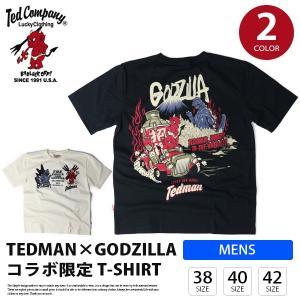 テッドマン Tシャツ TEDMAN Tシャツ 半袖 メンズ トップス TEDMAN GODZILLA ゴジラ テッドマンズ コラボ T-SHIRT エフ商会 TDGZ-100|jeans-yamato
