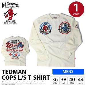 テッドマン Tシャツ TEDMAN Tシャツ 長袖 メンズ トップス COPS T-SHIRT エフ商会 TDLS-305|jeans-yamato