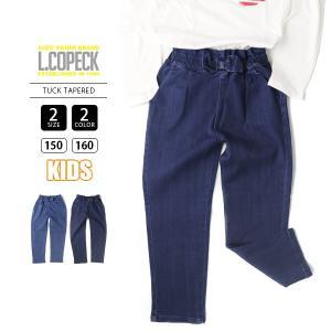 L.COPECK ジーンズ エルコペック デニムパンツ デニムタックテーパード 子供服 キッズ 男の子 ボーイズ 女の子 150 160 C7183S|jeans-yamato