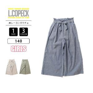 エルコペック ガウチョ L.COPECK ガウチョ 麻 レーヨン パンツ デニム C7440|jeans-yamato