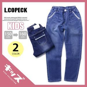 L.COPECK ジーンズ エルコペック ジーンズ デニムパンツ KNIT YARN DENIM 9分丈パンツ ポケットレース付 子供服 キッズ 女の子 C7903S|jeans-yamato