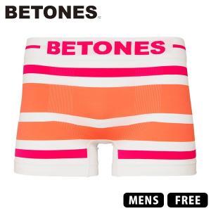 ネコポス対応 ビトーンズ ボクサーパンツ BETONES ボクサーパンツ AKER アンダーウェア 男性用 下着 ショーツ B001-30|jeans-yamato