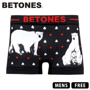 ネコポス対応 ビトーンズ ボクサーパンツ BETONES ボクサーパンツ ANIMAL4 シロクマ アンダーウェア 男性用 下着 ショーツ D004-1|jeans-yamato