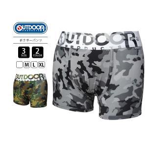 アウトドア ボクサーパンツ OUTDOOR ボクサーパンツ メンズ おしゃれ ブランド 派手 アンダーウェア 下着 男性 DD0011B152|jeans-yamato