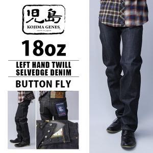 児島ジーンズ ジーンズ 児島ジーンズ デニムパンツ ジーパン ストレートデニム ヴィンテージ バイク乗り バイカー 18oz LEFT HAND SLEVEDGE DENIM RNB-1004L|jeans-yamato