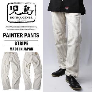児島ジーンズ ペインターパンツ KOJIMA GENES ウォバッシュ ストライプ 縦縞 ワークパンツ ボトムス デニム 岡山 日本製 国産 RNB1123|jeans-yamato