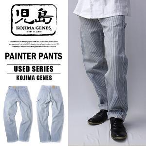 児島ジーンズ KOJIMA GENES デニム ワークパンツ ヒッコリー ペインターパンツ 岡山 児島産 国産 日本製 RNB-1200UW|jeans-yamato